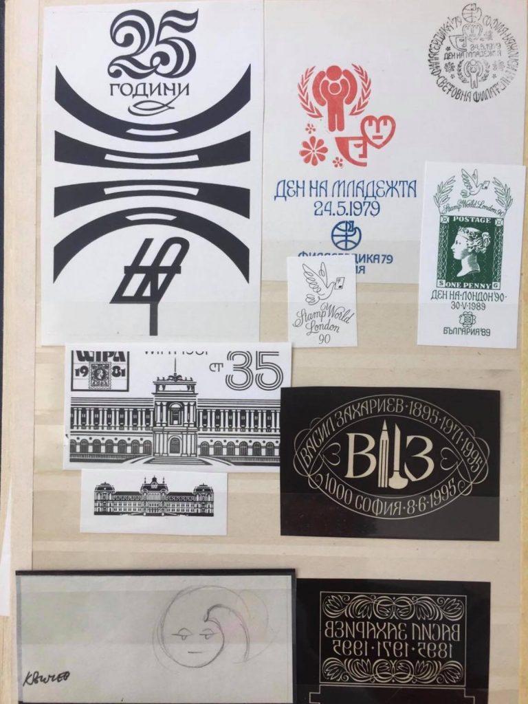 Stefan Kanchev archive